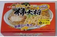 生中華麺「柿大将」